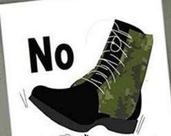 ai: Militärjustizreform schürt Straflosigkeit